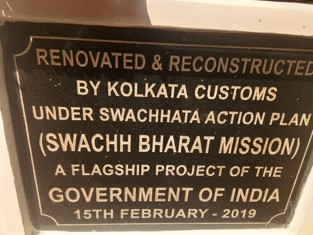 Kolkata Customs Renovated and Reconstructed the Toilet and Bathroom of Kolkata Orphanage(Swachh Bharat Mission)... The Home of distressed Children