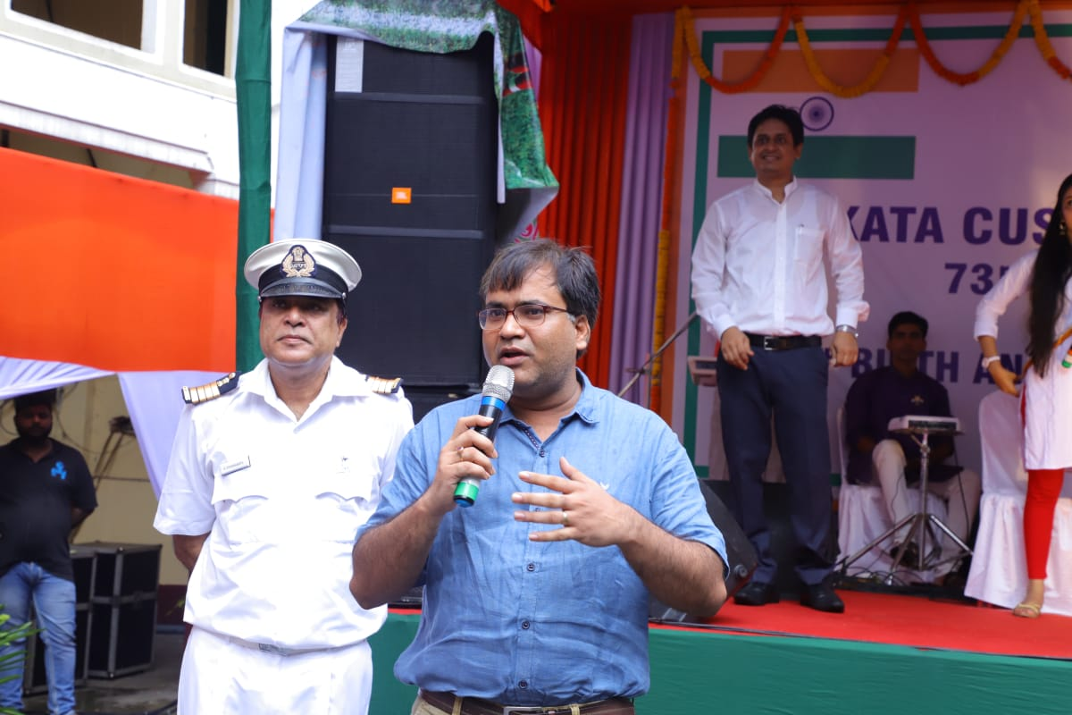 73rd Independence Day celebration at Custom House